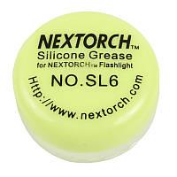 Силиконовая смазка Nextorch SL6 для фонарей и лазеров (5г)