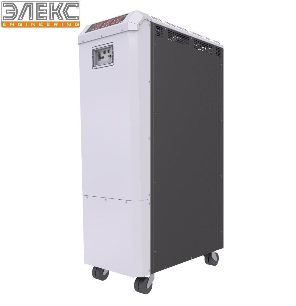 Стабилизатор напряжения трёхфазный Элекс Герц У 36-3-125 v3.0 (82,5 кВт)