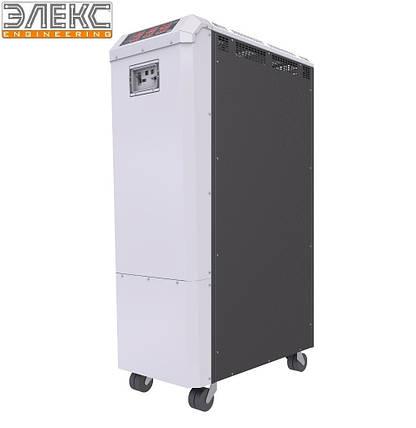 Стабилизатор напряжения трёхфазный Элекс Герц У 36-3-125 v3.0 (82,5 кВт), фото 2
