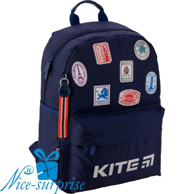 купить рюкзак для мальчика с ортопедической спинкой недорого