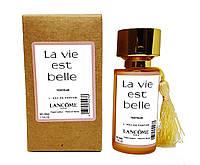 Тестер женского парфюма Lancome La vie est Belle 50ml (BT14687)