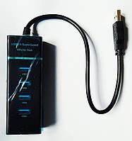 Высокоскоростной USB 3.0 хаб с 4 портами, фото 1