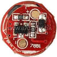 Цифровой драйвер светодиода для фонарей (TrustFire F23), 3 режима