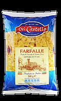 Макароны Del Castello Бантики 500 г