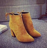 Удобные желтые женские ботинки