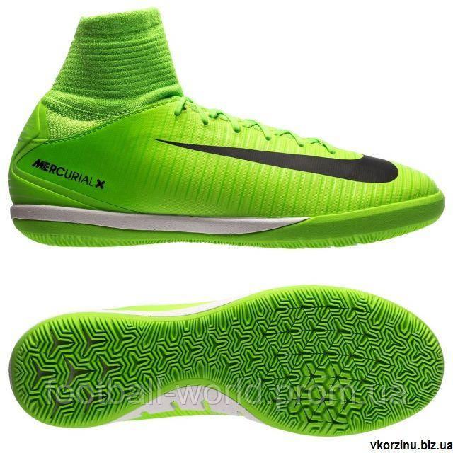 7a2bf8a9 Детские футзалки Nike MercurialX Proximo II IC JR 831973-305, цена 1 ...