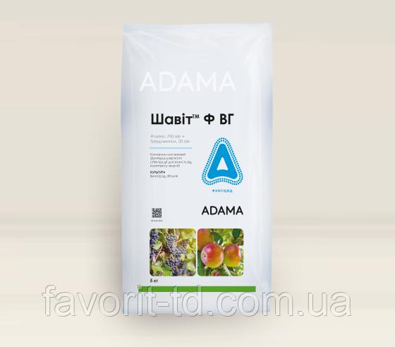 Фунгицид Шавит Ф 72 з.п. ( фолпет 700 г/кг+триадименол 20 г/кг )