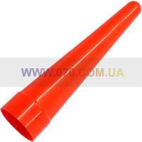 """Диффузор сигнальный """"капля"""" для фонарей Nitecore NTW34 (34mm), красный"""