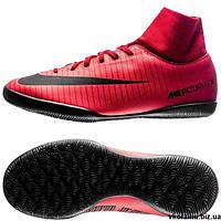 ec874ee8 Детские футзалки Nike JR MercurialX Victory VI DF IC 903599-616