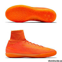 471bdd06 Детские футзалки Nike JR MercurialX Proximo II IC 831973-888