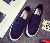 Мокасины синие мужские камуфляжные, фото 1