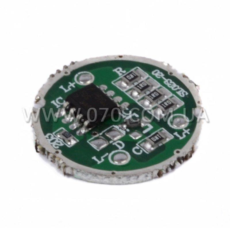 Драйвер для светодиода Cree XM-L (4.2V) (для TrustFire C8-T6, 4.2V)
