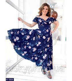 3c29c2b10bb Нежное платье женское сарафан цветочный принт нарядное на запах с рюшами  большого размера 48-54