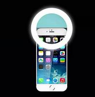 Селфи кольцо - LED лампа для телефона (голубой)