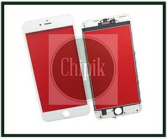 Скло для переклеювання дисплея Apple iPhone 6S Plus c пластикової рамкою і OCA плівкою, біле