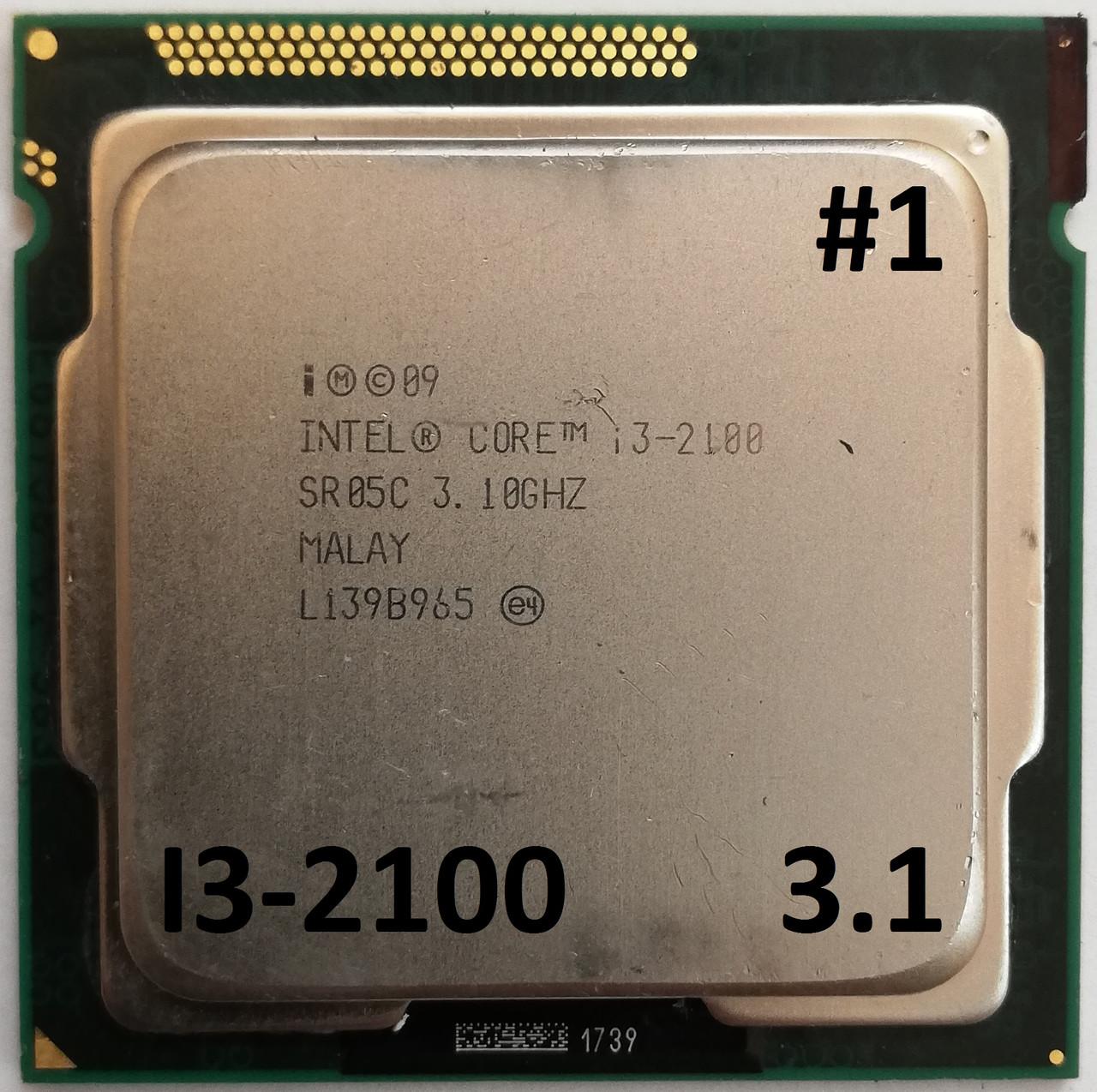 Процессор Intel ЛОТ#1 Core i3-2100 SR05C 3.1GHz 3M Cache Socket 1155 Б/У
