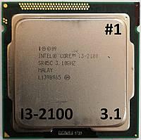 Процессор Intel ЛОТ#1 Core i3-2100 SR05C 3.1GHz 3M Cache Socket 1155 Б/У, фото 1