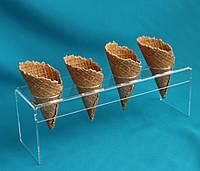 Подставка под вафельный рожок 4 отверстия, фото 1