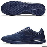 2966eff2 Nike sala в Украине. Сравнить цены, купить потребительские товары на ...