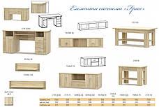 Гостинная Гресс Мебель-Сервис, фото 3