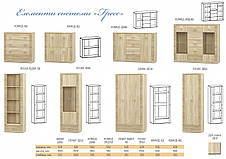 Гостинная Гресс Мебель-Сервис, фото 2
