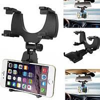 Автомобильный держатель для телефона / видеорегистратора / навигатора на зеркало, фото 1