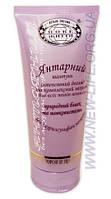 """Шампунь янтарный """"Интенсивный уход и комплексная защита для всех типов волос"""". Без лаурилсульфат натрия."""