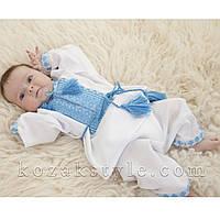 Костюм для немовляти-хлопчика (3 колірних вирішення)