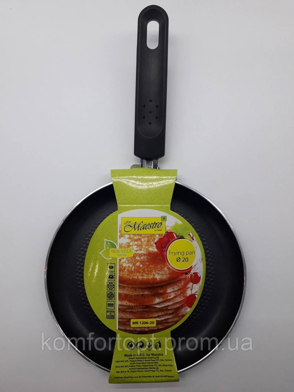 Сковорода блинная Maestro 20 см MR 1206-20