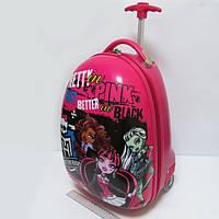 """Детский чемодан дорожный на колесах """"Josef Otten"""" Monster High 520204"""