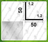 Уголок алюминиевый 50х50х1,2 равнополочный равносторонний, фото 4