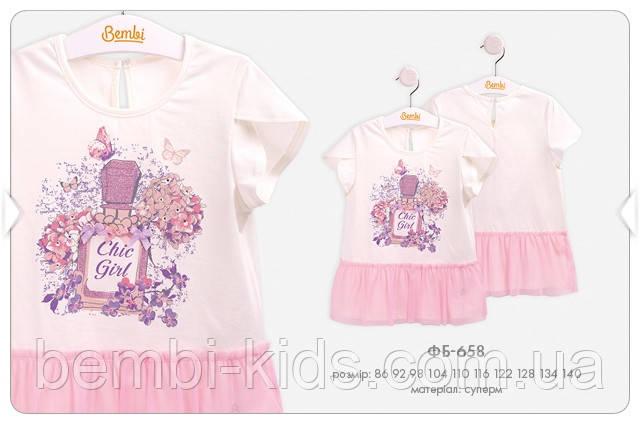 Літня футболка для дівчинки. ФБ 658