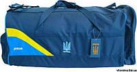 Сумка т.синяя сборной Украины Joma FFU514134.17