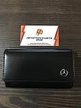 Шкіряний футляр для ключів Mercedes-Benz Key Wallet, Business, Black B66952883, фото 9