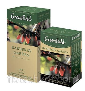 Greenfield Barberry Gardene 25пак. (со вкусом барбариса)