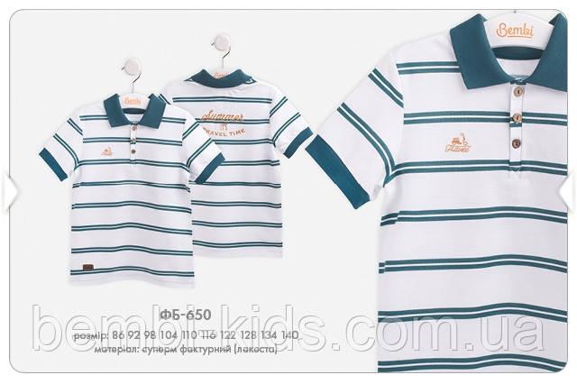 Летняя футболка-поло для мальчика. ФБ 650