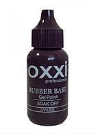Каучуковое базовое покрытие OXXI, 30мл