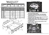 Защита картера двигателя Infiniti QX56  2004-, фото 4