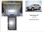 Захист картера двигуна і акпп Infiniti QX70 2013-, фото 4
