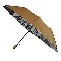 Женский зонтик полуавтомат Bellissimo с узором изнутри и тефлоновой пропиткой, бежевый, 18315-7