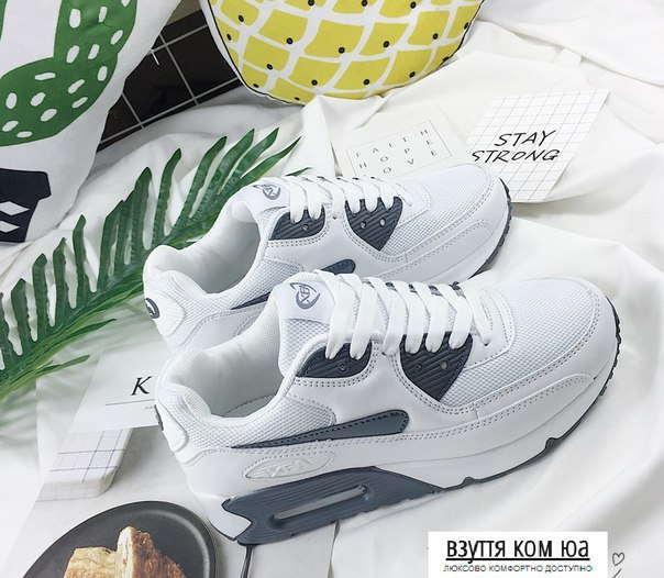 Белые кроссовки со серыми вставками