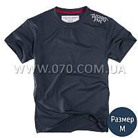 Футболка Doberman's Full Contact II TS94NV (р.M), синяя
