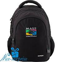 Шкільний рюкзак з ортопедичною спинкою Kite Maui К19-8001M-2, фото 1