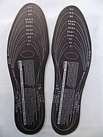 Стельки угольные отрезные для обуви опт, розн.