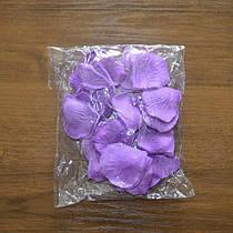 Лепестки роз искусственные SoFun фиолетовые 600 шт