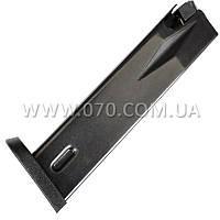 Магазин для сигнального пистолета Ekol Aras (15 патронов)
