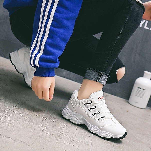 9a8ae27f Заказать Белые беговые кроссовки для девушек дешево | Оригинальные ...