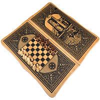 3 в 1 - Нарды + шахматы + шашки (39.5х21х3.8см), бамбук