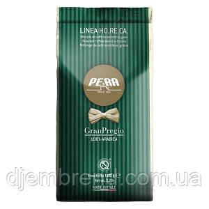 Кофе в зернах Pera GRAN PREGIO, пакет 1 кг.