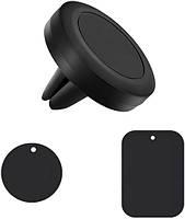 Магнитный автодержатель для телефона XoKo RM-C10 Black